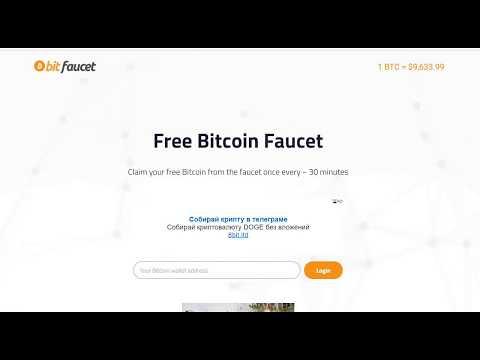 Bitfaucet — кран по сбору сатошей  Сбор каждые 30 минут  Вывод автоматом