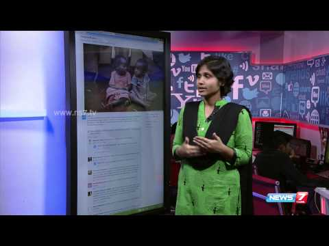 Virtual humans to help doctors | Social Media | News7 Tamil