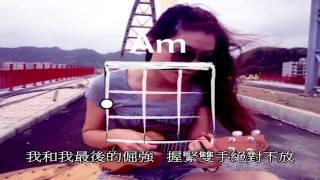 [麗麗卡拉OK] 051 倔強 (五月天)