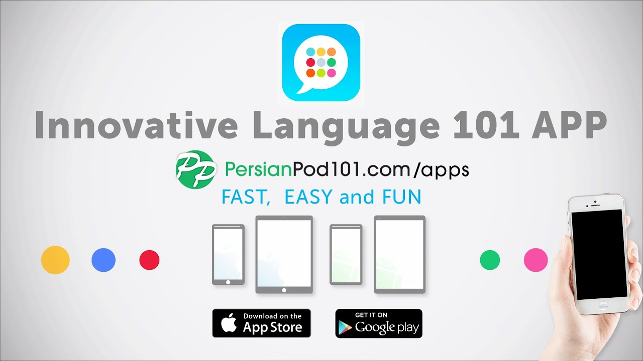Learn Persian with our FREE Innovative Language 101 App for Android and iPhone!