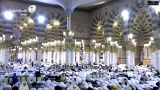 HD Full Taraweeh Madinah 1437/2016 Day 23  - Qur'an start from 39:32 -  French Subtitle