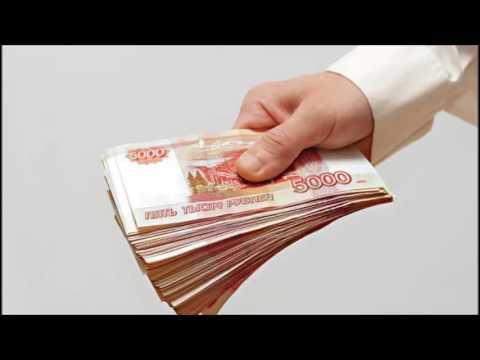 Как получить кредит с плохой КИ и открытыми просрочками!
