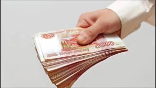 Как получить кредит с плохой КИ и открытыми просрочками!(, 2016-08-15T15:20:00.000Z)