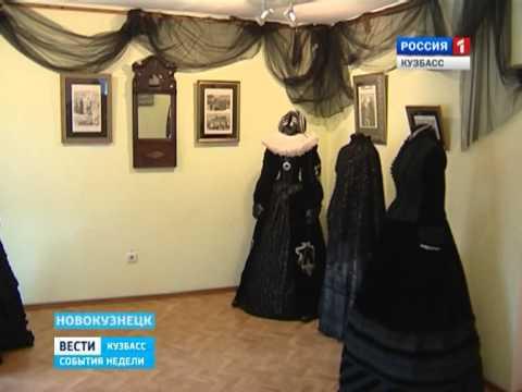 Выставка траурной  моды  19 века
