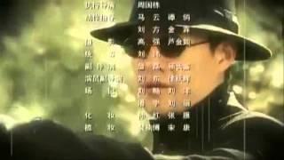 [Vietsub] 天亮之前   Trước khi trời sáng - ost Đội đặc vụ 05 p2 (ending song)   五号特工组2