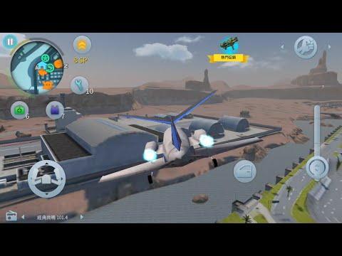 『孤膽車神 維加斯 Gangstar Vegas』使用飛機停在軍事基地屋頂參觀軍事基地