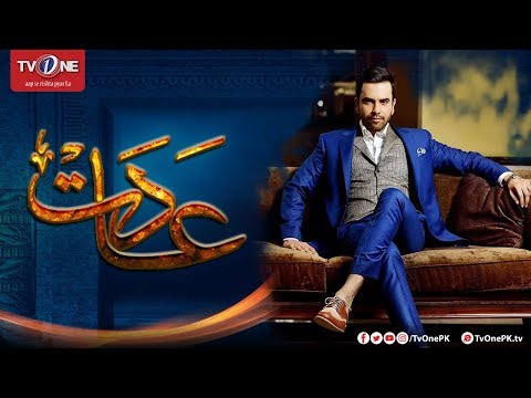 Actor Junaid Khan From Aadat Cast Live With RJ Khalid Malik On Radio 1 FM91