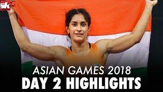 Asian Games 2018 Day 2 Highlights | Asian Games 2018 | Sportskeeda