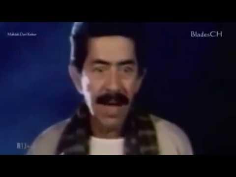 Makhluk Dari Kubur (film Jadul)