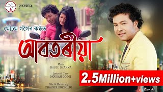 Abotoriya | Mousam Gogoi | Assamese Video Song
