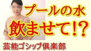 【興味深々】梅沢富美男芸能界で超絶○○な女優とは? *チャンネル登録を...