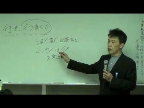 『予備教養論文の攻略法&書き方60分』(河瀬厚先生)[予備試験] - YouTube