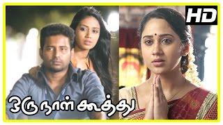Oru Naal Koothu Tamil movie   scenes   Dinesh questions Nivetha   Mia upset
