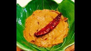 লাল মরিচের ঝাল চ্যাপা শুটকি ভর্তা /Spicy Chepa Shutki Vorta Recipe by Shima