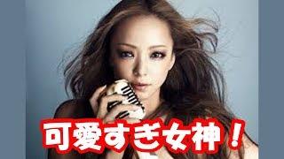 ドラマ「監獄のお姫さま」 × 安室奈美恵「Showtime」 コラボMV あ~女神...