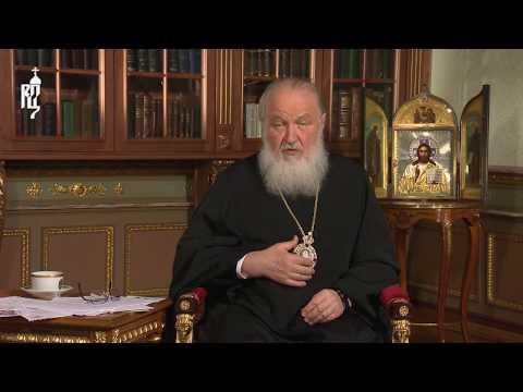 Афонские старцы о встрече русского патриарха и папы