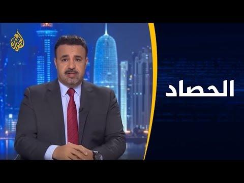الحصاد- غزة.. هدنة مهددة بالانهيار  - نشر قبل 24 دقيقة