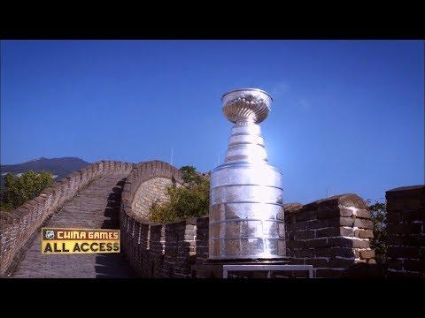 NHL China Games All Access