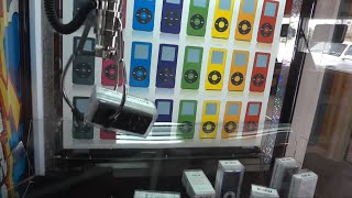 MP4 Player WIN! - Claw Machine