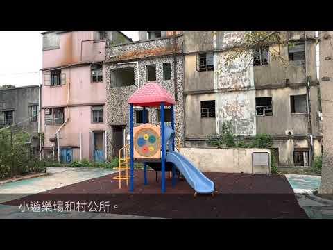 (香港廢墟遊)馬灣舊村大探索 卻在途中遇到一件怪事😨