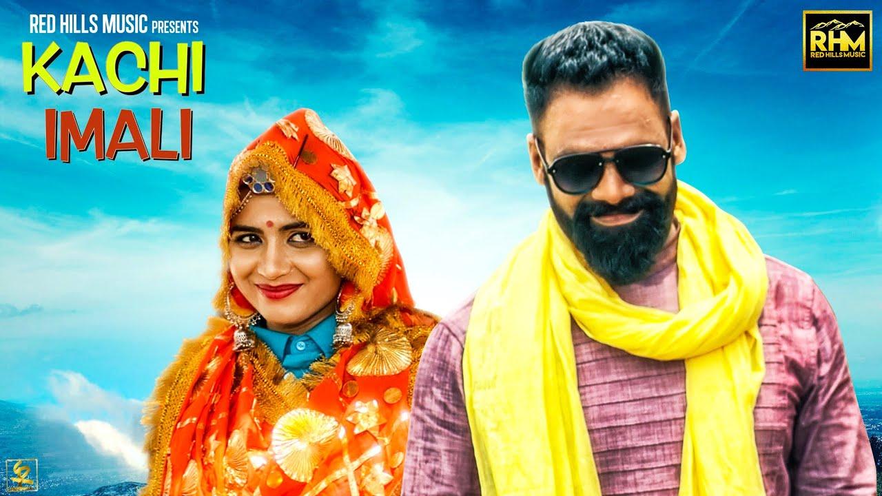 Kachi Imali | Sonika Singh | Yusuf Khan | Somvir Kathurwal | New Haryanvi Songs Haryanavi 2019 Dj