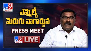 YCP MLA Merugu Nagarjuna Press Meet LIVE - TV9