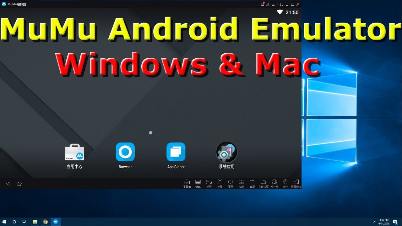 MuMu Android Emulator For Windows Installation Guide And How To Change The  Language Into English
