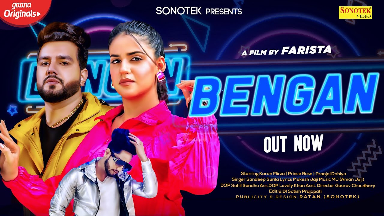 Bengan (Full Video)| Karan Mirza, Pranjal Dahiya, Prince Rose | New Haryanvi Songs Haryanavi 2020