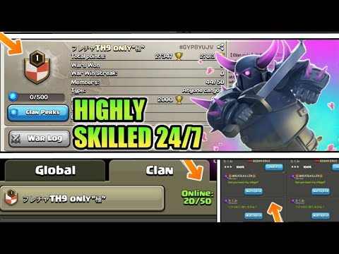 HIGHLY SKILLED PLAYERS II 24/7 ACTIVE CLAN IN CLASH OF CLANS 2018