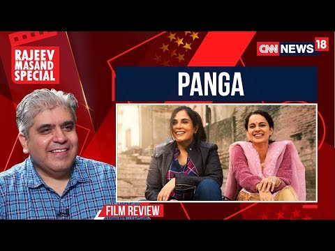 Panga Movie Review By Rajeev Masand | CNN News18