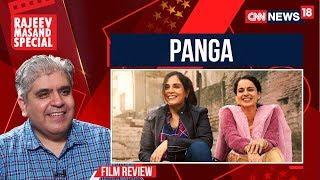 Panga Movie Review By Rajeev Masand | CNN News18