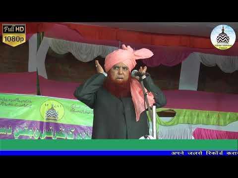 Allama Abul Haqqani Sahab Part 1 | 3 May 2018 Dhakia Dilari Moradabad HD India