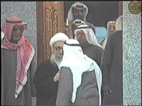 زياره الإمام المصلح لحسينية آل بوحمد في شهر رمضان 1994 م