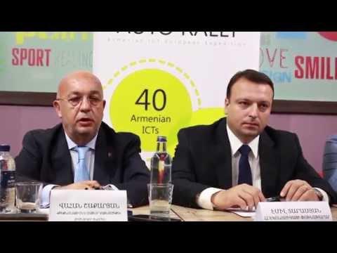 Armenian ICT European Expedition