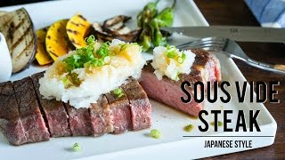 How To Make Sous Vide Steak - Japanese Style (Recipe) スービークッカーで作る和風ステーキ(レシピ)
