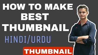 How to upload video cover image ! make best thumbnail ! TechAbuzar