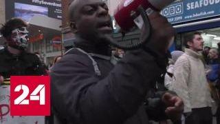 В Лондоне антифашисты протестуют против выставки и расистских лекций