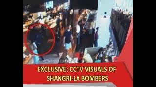 شاهد.. لحظة انفجار أحد فنادق سريلانكا وتحول البوفيه إلى جحيم