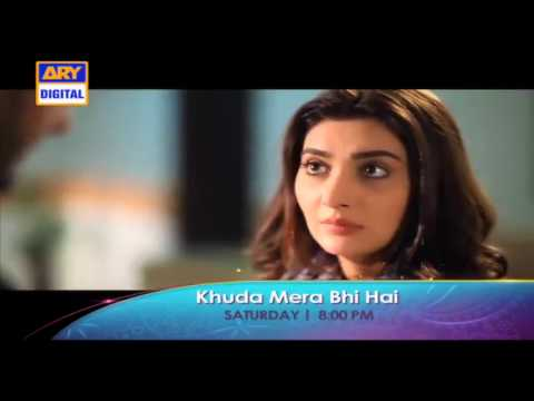 Khuda Mera Bhi Hai Full OST Video Song   ARY Digital   YouTube