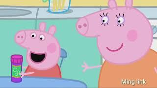 Свинка пеппа RTYP #5 мильні бульбашки