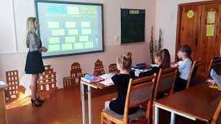 Урок английского языка в 5 классе Любинская Е.В.