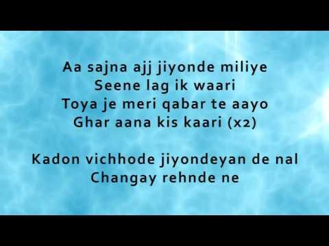 Paranday   Lyrics   Bilal Saeed   Latest Punjabi Sad Song 2016   Lyrics Duniya