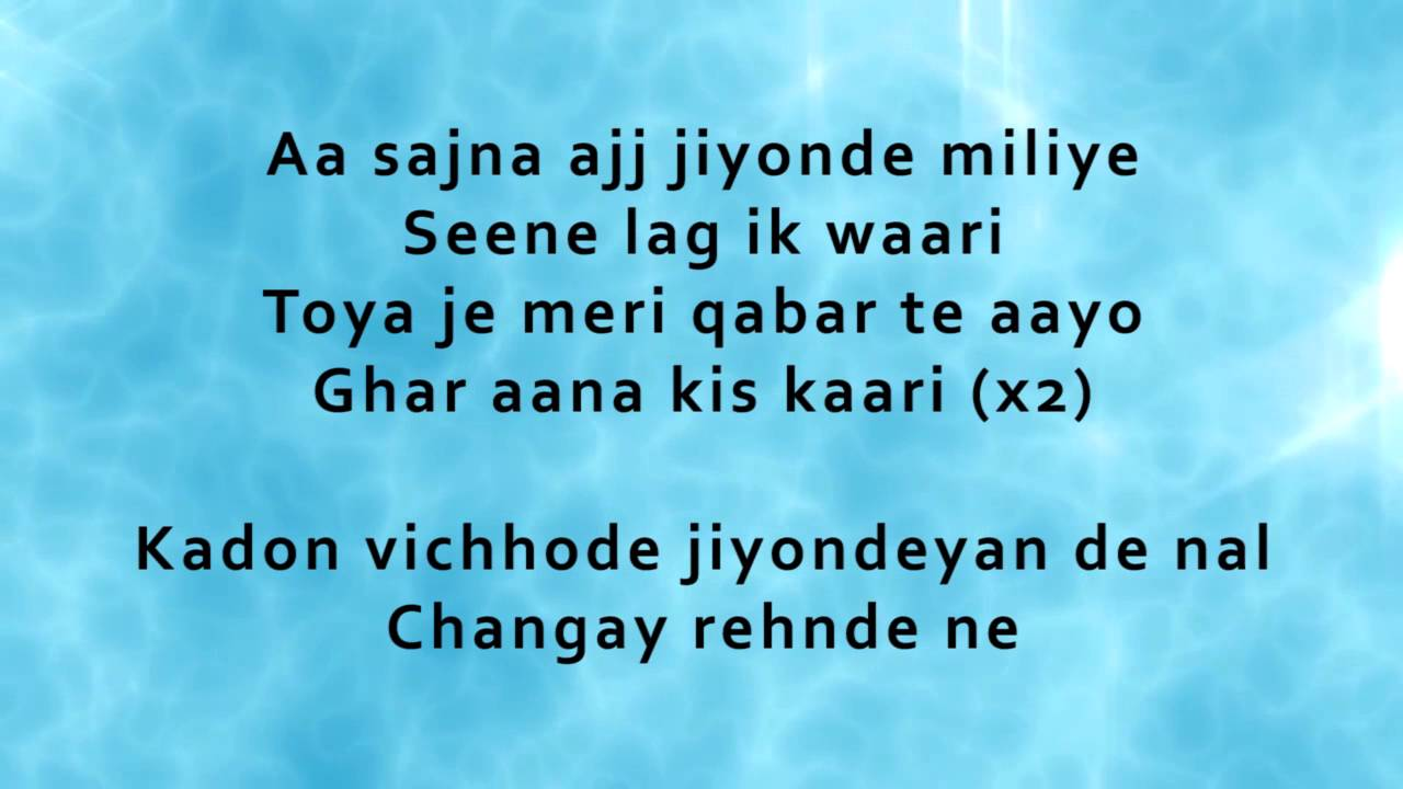 Punjabi Song Lines for Whatsapp Status