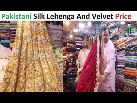 Pakistani Lehenga Aand Velvet Dresses With Price || Star Fabrics || Gulf Shopping Mall