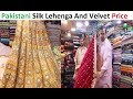 Pakistani Lehenga Aand Velvet Dresses With Price || Star Fabrics || Gulf Shopping Mall