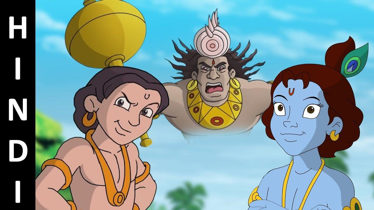 Download Krishna Balram Full Episode - Shankasura in Hindi | Episode 11