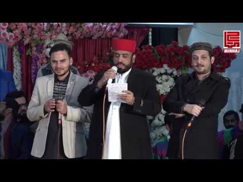 New Song | Quaid Day 2019 | Poet Syed Altaf Hussain Gillani | MinhajTv