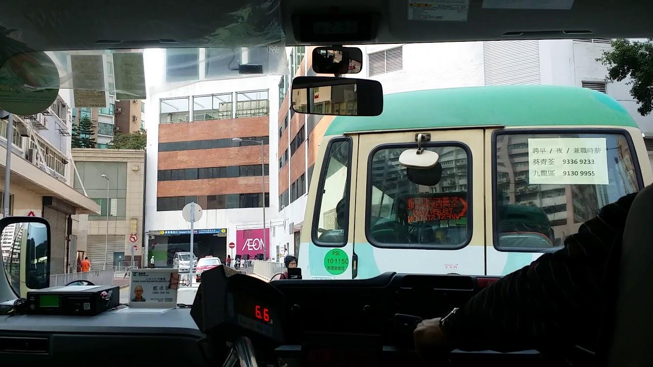 [19座小巴]Toyota Coaster 7LL JS2584 409K 長亨亨美街-荃灣西站(循環線) - YouTube