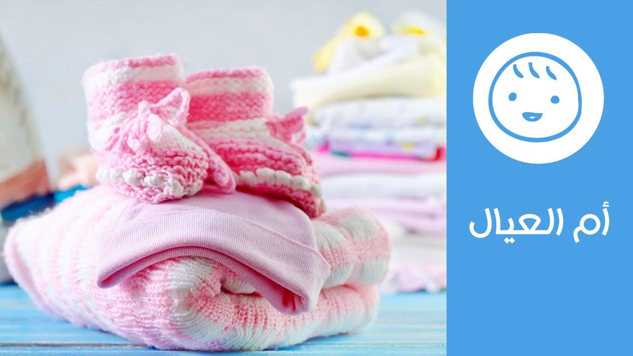 5072a826f69dc قائمة الملابس الضرورية للطفل المولود في الشتاء