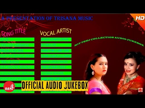 Hit Nepali Teej Songs Collection | Jukebox | Trisana Music